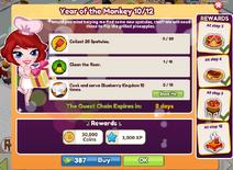 YearofMonkey10