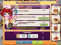 YearofMonkey8