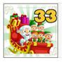 Christmasmystery33icon
