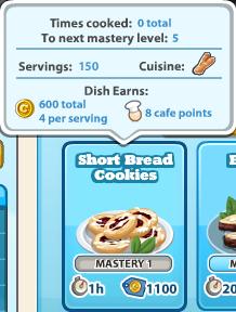 Sbcookies