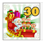 Christmasmystery30icon