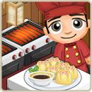 Taste test shu mai dumplings