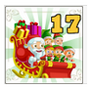 Christmasmystery17icon