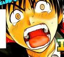 Sengoku Akira