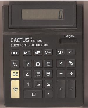Giant cactus calculator