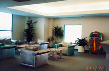 19871222-Paisley-Park-1b