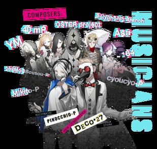 COD Ostinato Musicians