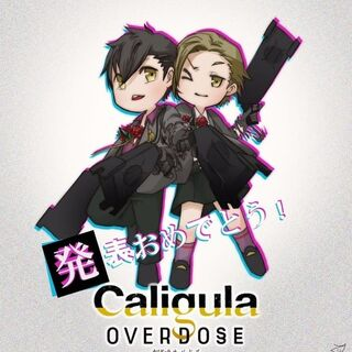 Overdose fan art published by the developers
