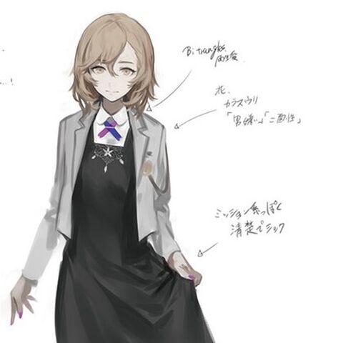 Rough Draft of Ayana Amamoto