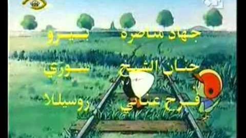 Arabic Opening - كاليميرو و فاليريانو