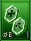 Wildcard2