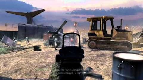 Прохождение Call of Duty Modern Warfare 2