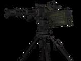 Сторожевое орудие