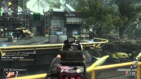 Black Ops II - M27 Guide
