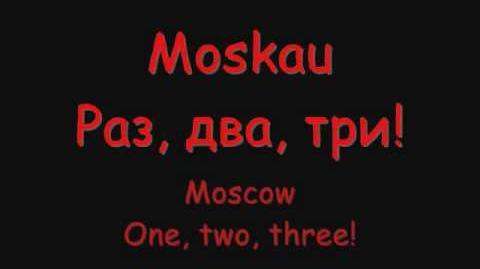 Rammstein - Moskau Lyrics and English Translation