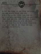 Cipher4 DerEisendrache BO3