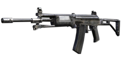 Galil menu icon BOII