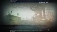 Экран загрузки (Array)