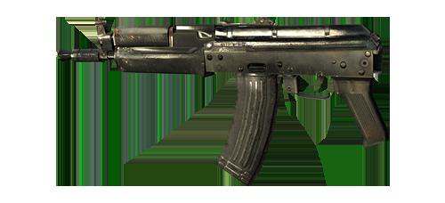 File:ELITE AK-74u.png