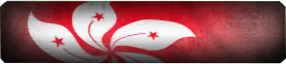 File:Hong Kong Background BO.png