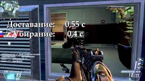 Black Ops II - S12 Guide