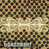 Бриллиант бо3 иконка