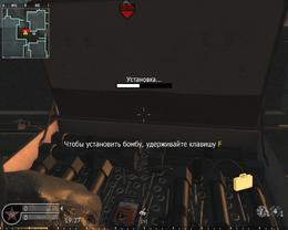 CoD4Bomb