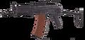 AK-74u menu icon MWR.png