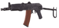 АК-74у