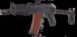 AK-74u menu icon MWR