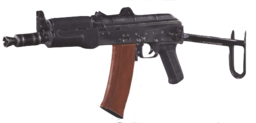 AK-74u menu icon MWR
