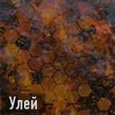 Улей иконка