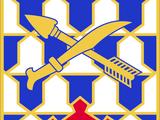 16-й пехотный полк