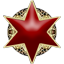 MW2 Prestige9 Symbol