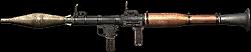 RPG-7 menu icon CoD4