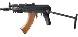 AK-74u menu icon CoD4