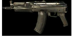 Menu mp weapons ak74u
