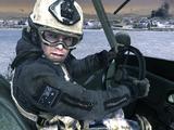 Рук (Modern Warfare 2)