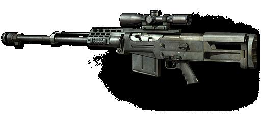 AS50 | Call of Duty Wiki | FANDOM powered by Wikia