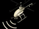 Разведывательный дрон