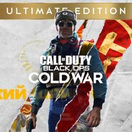 UltimateEdition Cover BOCW