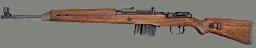 Gewehr 43 menu icon UO