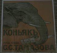 Poster 1 Zoo BO