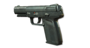 Five Seven menu icon MW3