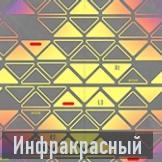 Инфракрасный иконка