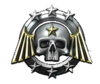 Prestige 7 multiplayer icon CoDG
