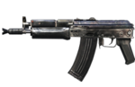 AK-74u Side View BOII