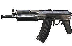 File:AK-74u Side View BOII.png