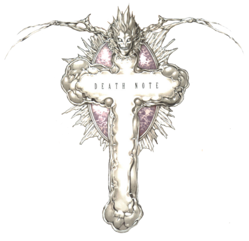 File:Twilight Maxxis Deathnote cross.png