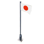 Flag 03 Japan menu icon CoDH